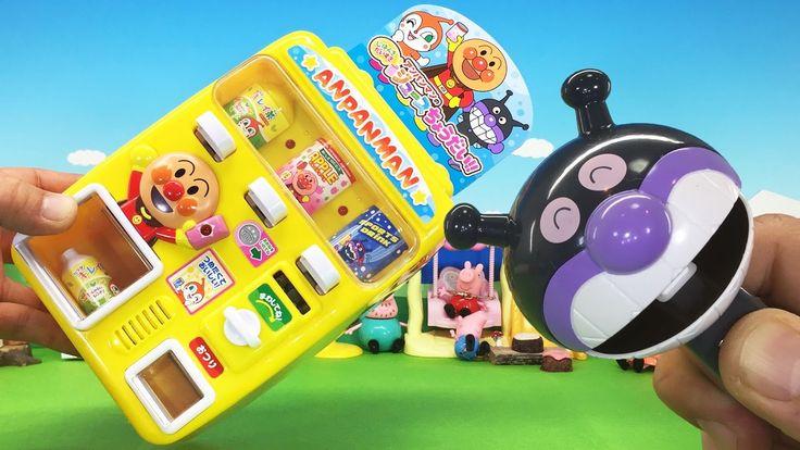 アンパンマン おもちゃアニメ 人気動画28まとめ♥連続再生 ぷっぷちゃん