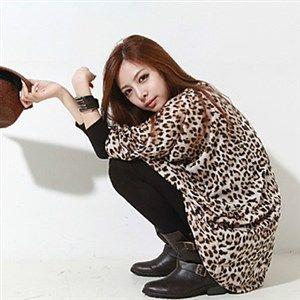 Precioso cardigan con estampado de leopardo