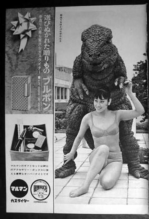 Gorosaurus, from KING KONG ESCAPES, finds a friend.