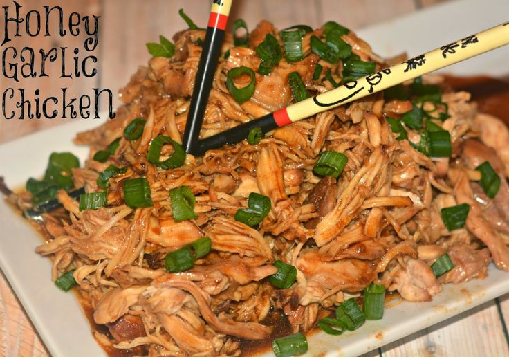 My husband surprised me at work today with a beautiful box of chocolates from the chocolatier. I am pretty sure he was smitten by this chicken dinner!!! Try it at home and see if it wins you some chocolates!!!! It is THAT good!!! CROCKPOT HONEY GARLIC PULLED CHICKEN!!! Crockpot Honey Garlic Chicken Ingredients: 2-3 large …