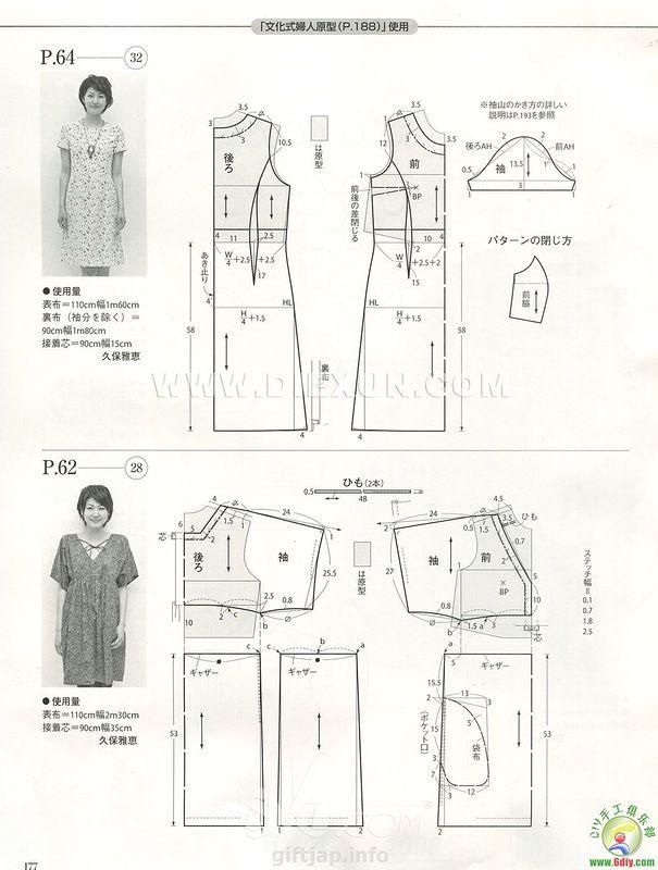 giftjap.info - Интернет-магазин | Japanese book and magazine handicrafts - MRS STYLE BOOK 4-2011