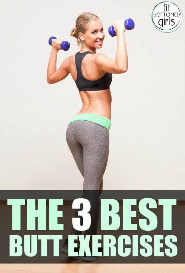 The Best Butt Exercise 55