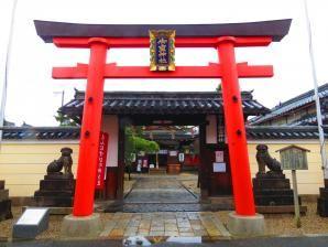 Nara temple gangoji 13