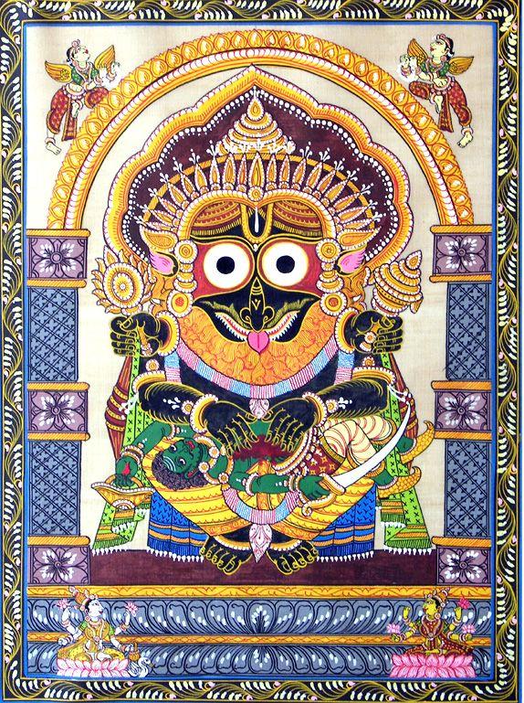 Jagannatha as Nrsimhadeva Jai Jagannath Lord call me, I am in your Love