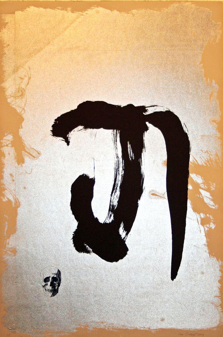 Max Gimblett 'Untitled.'