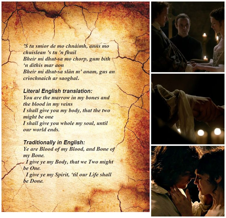 Blood Wedding Quotes: The Beautiful Celtic/ Gaelic Blood Vow Both Traditional