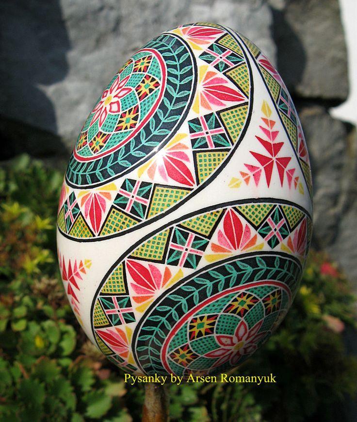 Ukrainian Pysanka (Goose egg) Pysanky