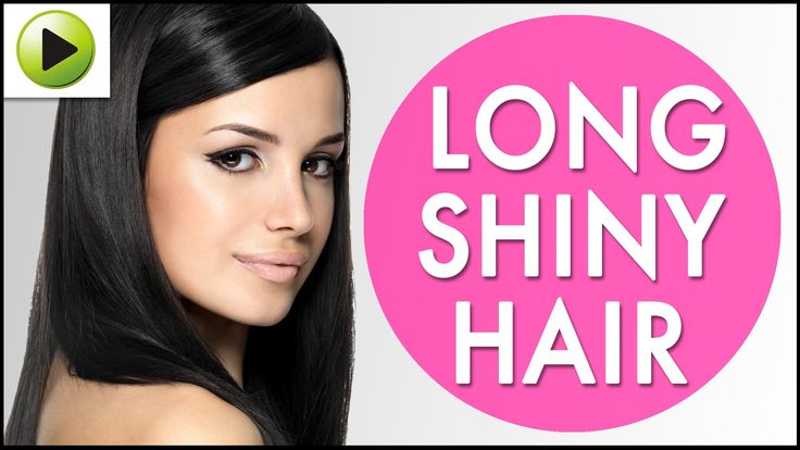 Hair care is important to get long shiny hair. Watch how you can get long and shiny hair using natural ingredients #Beauty #Hair