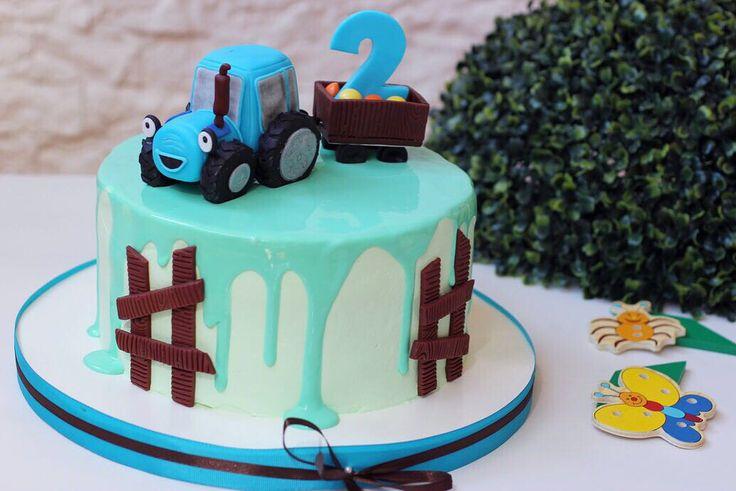 Скажем так... Синий трактор - наш родной трактор, его не с каким другим не спутаешь☝... как и наши тортики