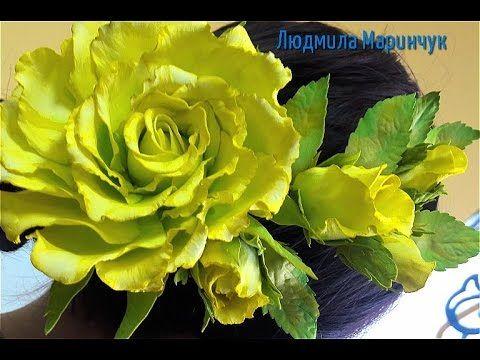МК.Как сделать заколку из фоамирана! Простой способ! Hairpin rose from foamirana! An easy way! - YouTube