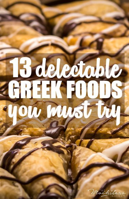 Greece won me over for so many reasons, not least of which being ALL THE AMAZING FOOD!  Make sure to try these 13 delicious dishes on your Greek holiday.