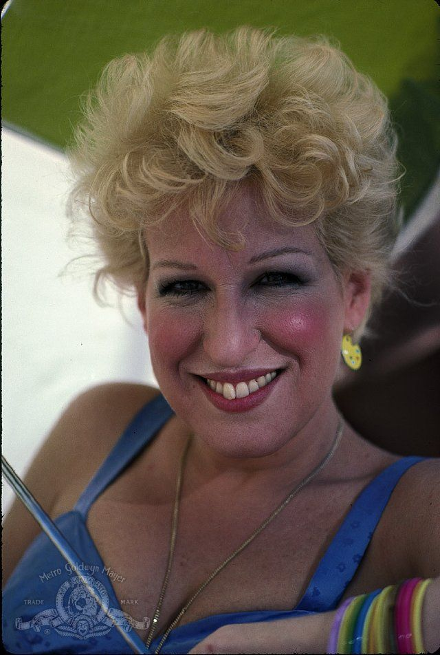 Still of Bette Midler in Jinxed!