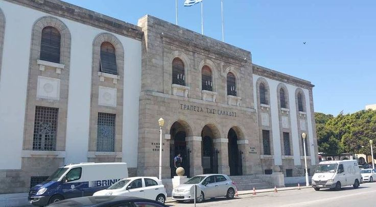 The Bank Of Greece in Rhodes Town! Built by the Italian Occupation in the 1920s  https://theislandofrhodes.com/rhodes-town-in-greece