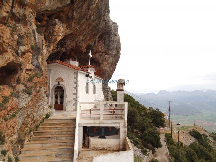 Ιερά Μονή Παναγίας Βλαχέρνας/ Bλαχέρνα-Αρκαδία Monastery of the Virgin Mary of Vlacherna/Vlacherna- Arcadia