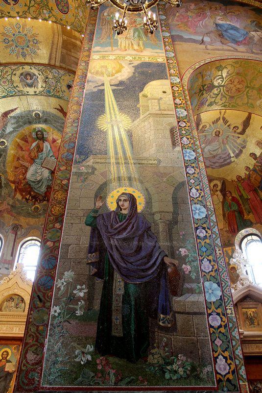 #Храм #СпасанаКрови Храм #Воскресения Христова #Санкт-Петербург #Мозайка