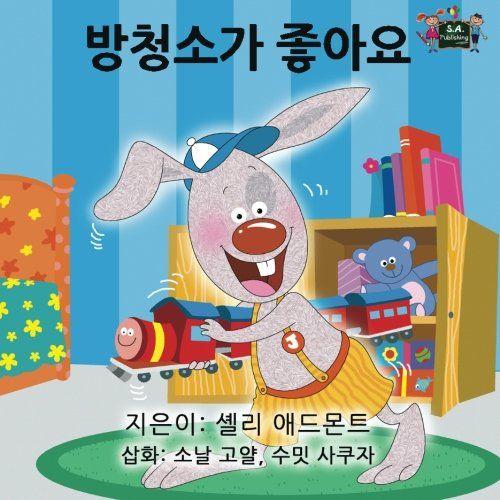 1925 best Korean Children Books images on Pinterest | Baby ...Korean Toddler Books