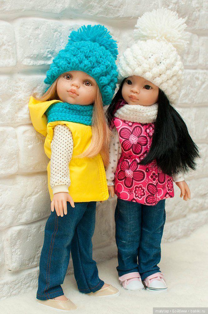 комплект для подружек Paola Reina с белой шапкой / Одежда для кукол / Шопик. Продать купить куклу / Бэйбики. Куклы фото. Одежда для кукол