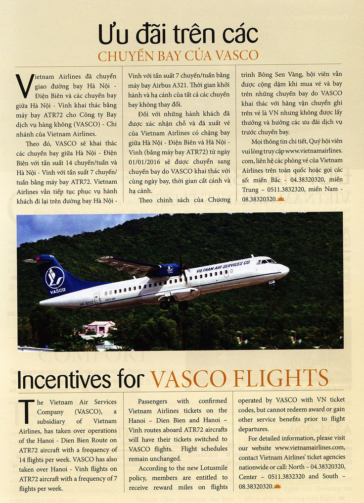 https://flic.kr/p/QGytpY   Vietnam Airlines Heritage inflight magazine 2016 February, Vietnam Air Services    (Might be you have some inflight magazines or can take away one from your flight, please forward them to the collection for archive. Especially thanks.)