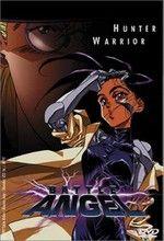 Battle Angel (1993)