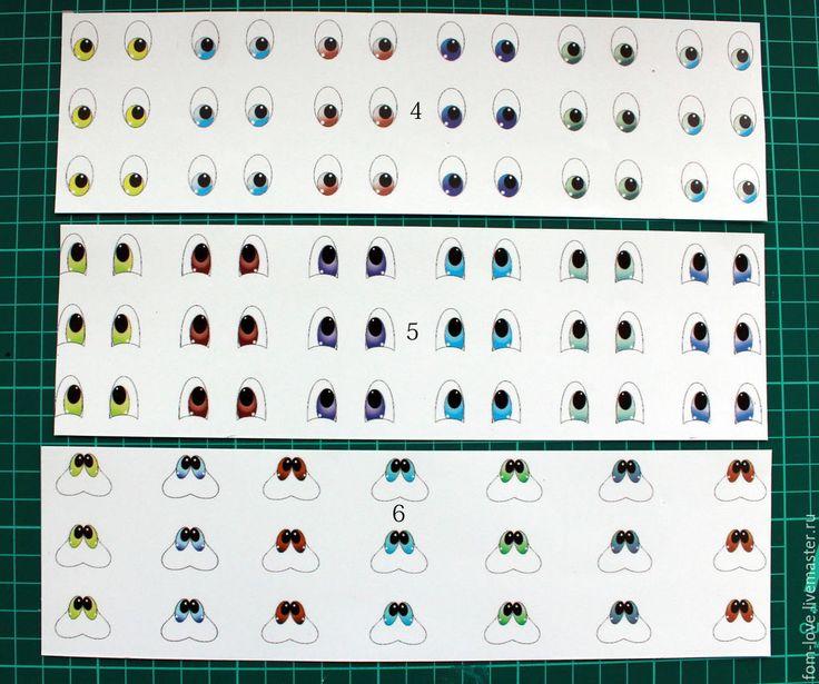 Купить Сверхтонкие , матовые глазки- наклейки. - разноцветный, фом, фоамиран, фоам эва, фоамиран иранский