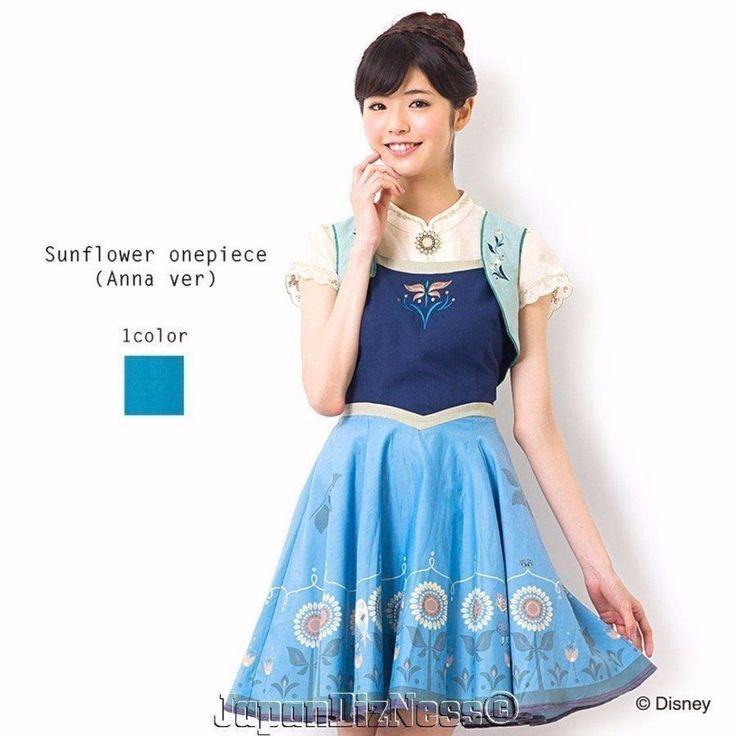 New Hard to Find Japan Secret Honey Disney Anna from Frozen Sunflower Dress #SecretHoney