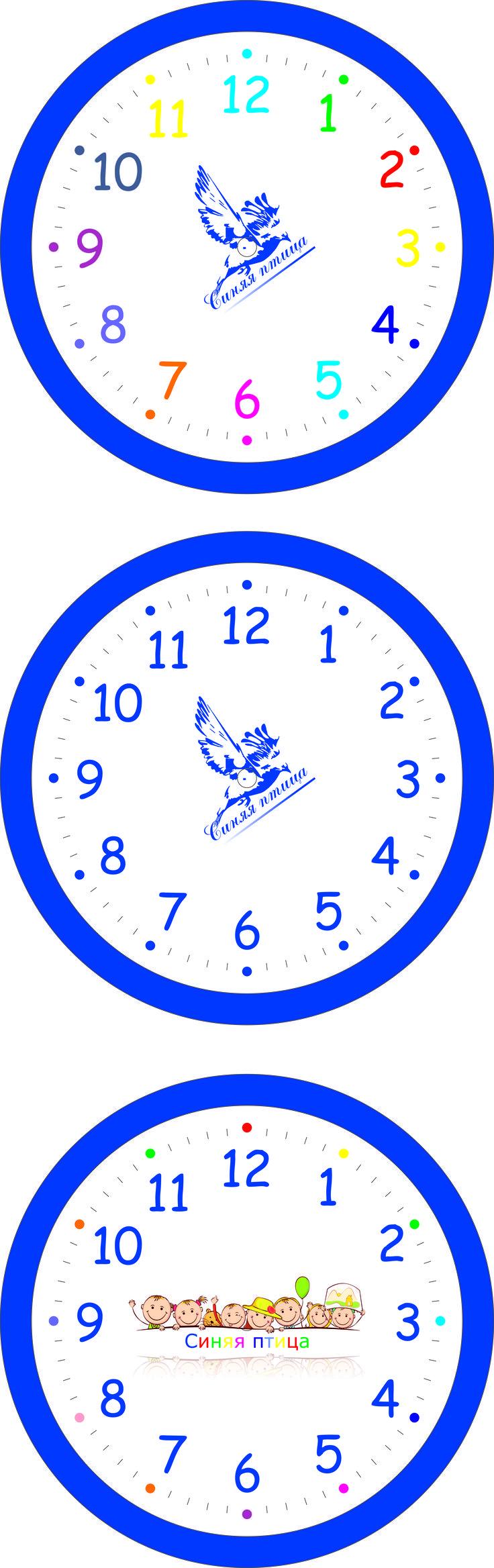 Дизайн  часов