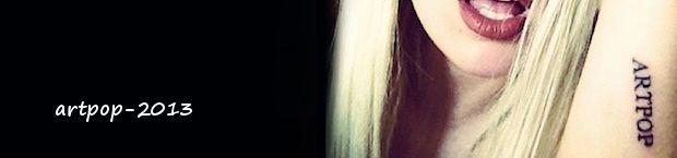 50 Brandnew Gaga Tracks To Make ARTPOP