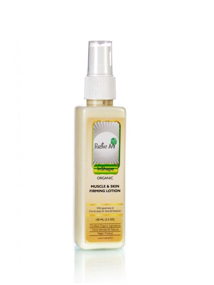 Body Firming Lotion
