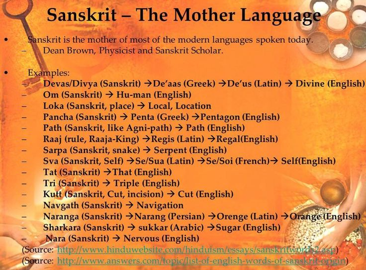lotus essay in sanskrit language Why is sanskrit the most scientific language of if you have to write an essay on lotus sanskrit is the most scientific language of the world and i don.