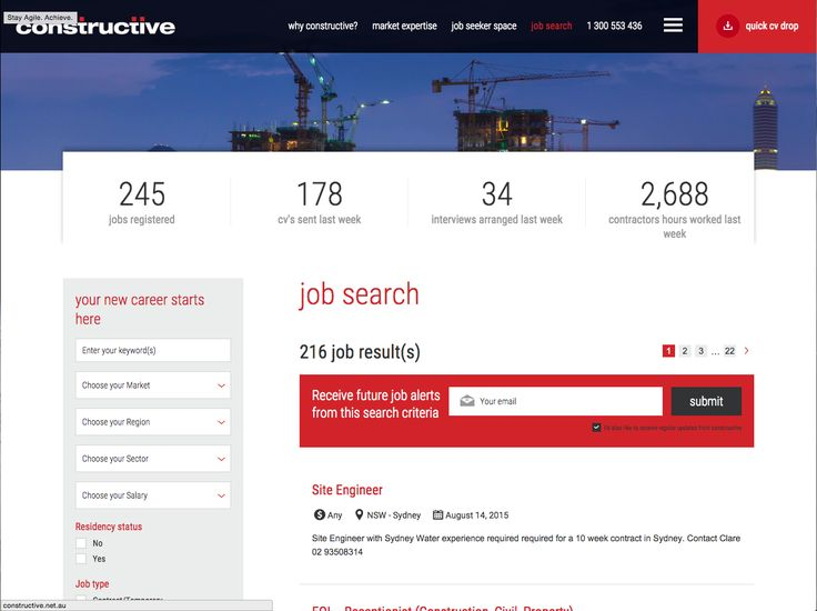Again with this site we took good care to promote the Register for Job Alerts directly on the Job listing page.  We will take a similar approach with Tenth House.