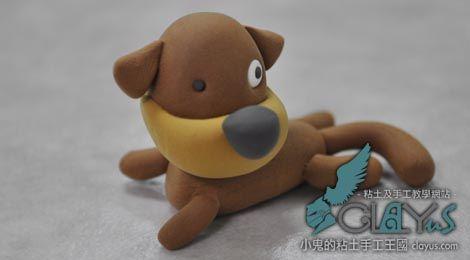 Пес из пластилина