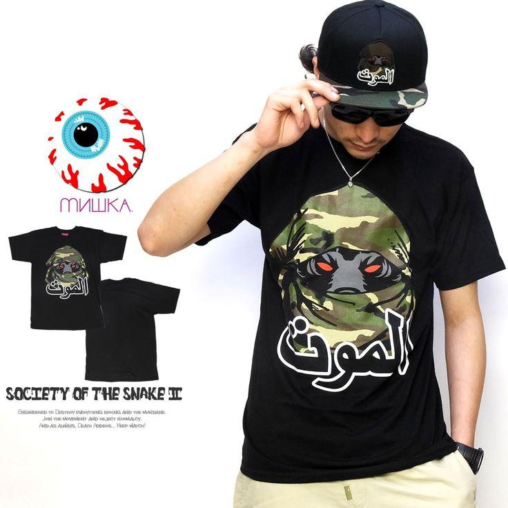 ミシカ MISHKA Tシャツ メンズ SOCIETY OF THE SNAKE II :5v4134:DEEP B系・ストリートファッション - 通販 - Yahoo!ショッピング