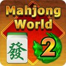 PURE JUNK! NOT IN ENGLISH! WON'T OPEN BEYOND THE FIRST SCREEN! UNINSTALLED AND WILL NEVER INSTALL AGAIN!!!!!     Here we provide Mahjong World 2 – Learn & Win in a Easy Way V 2.00031 for Android 2.3.2++ New feature included : Pattern suggestion, discard tile suggestion, Ready...