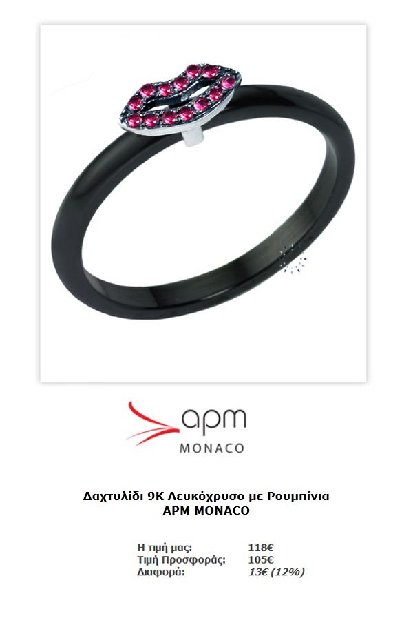 http://www.kosmima.gr/product_info.php?manufacturers_id=66_id=20434