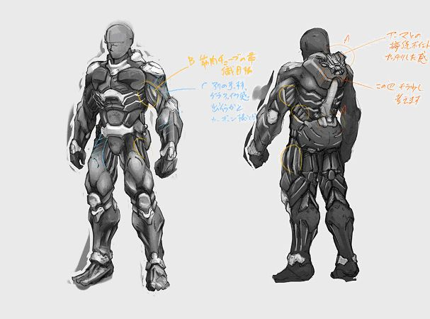 Concept Art Reveals the Various Power Suits We'll See in 'Starship Troopers: Invasion'