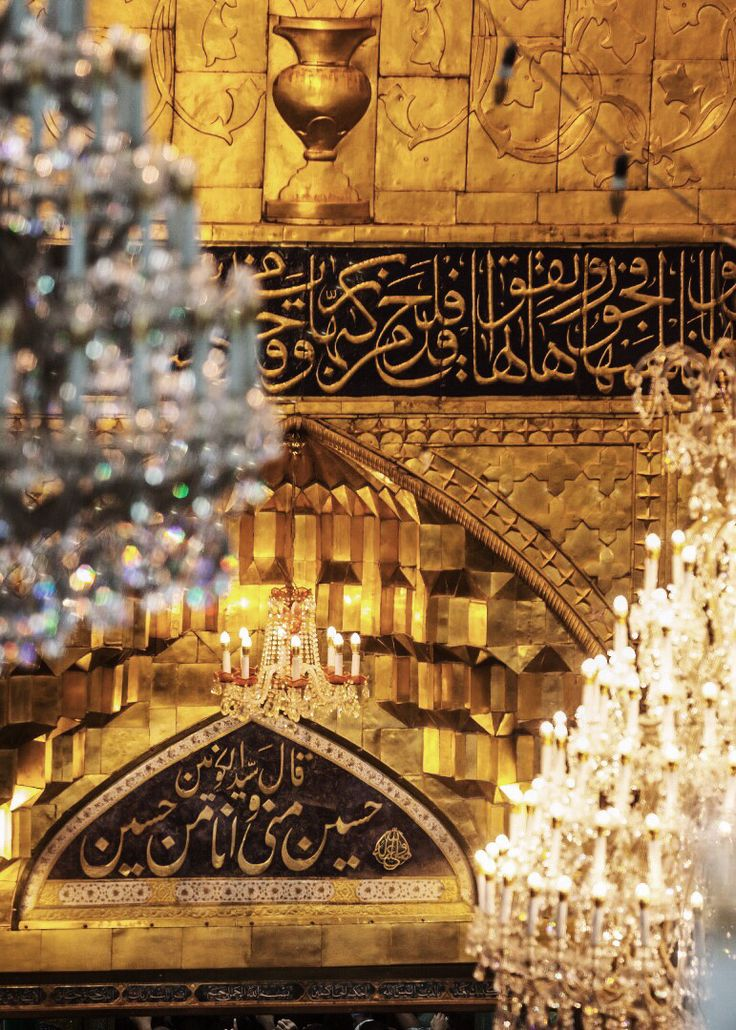 Maula Ali Shrine Wallpaper: 17 Best Images About Karbala Is A Piece Of Heaven... On