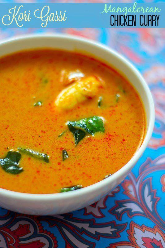 Kori Gassi Mangalorean Style Chicken Curry #coconutmilk #tamarind #spices #byadagi #chillies #curry #quilon #mangalore #recipe