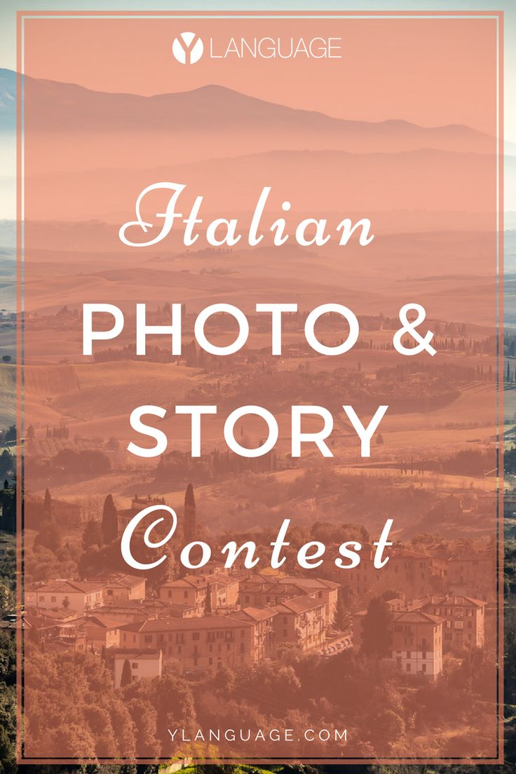 56 best blog posts for italian language learners images on check out my favorite entries for the italian photo and story contest kristyandbryce Gallery