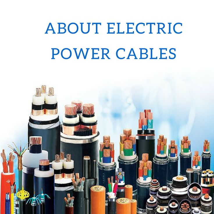 Power Cable Manufacturers Say No to Misuse the Electricity and ...