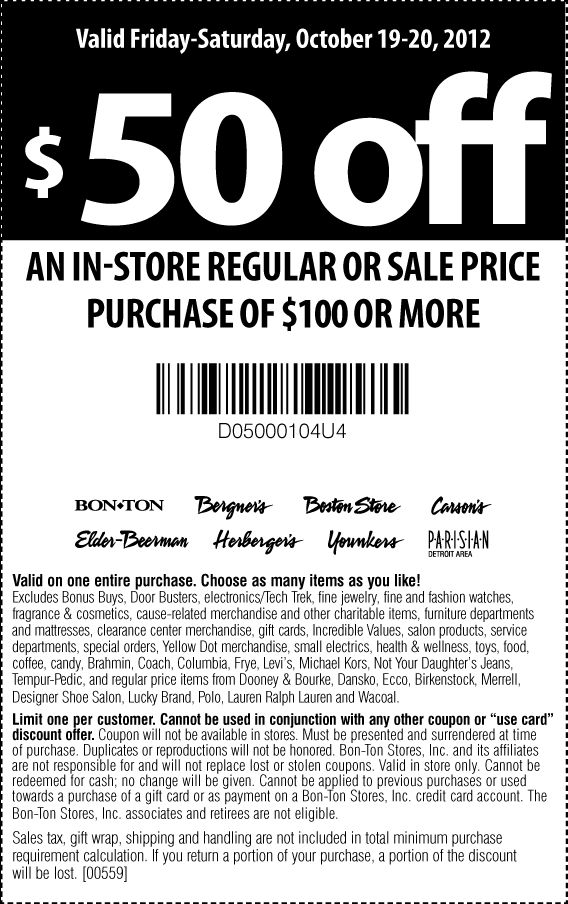 Aspen store coupon code