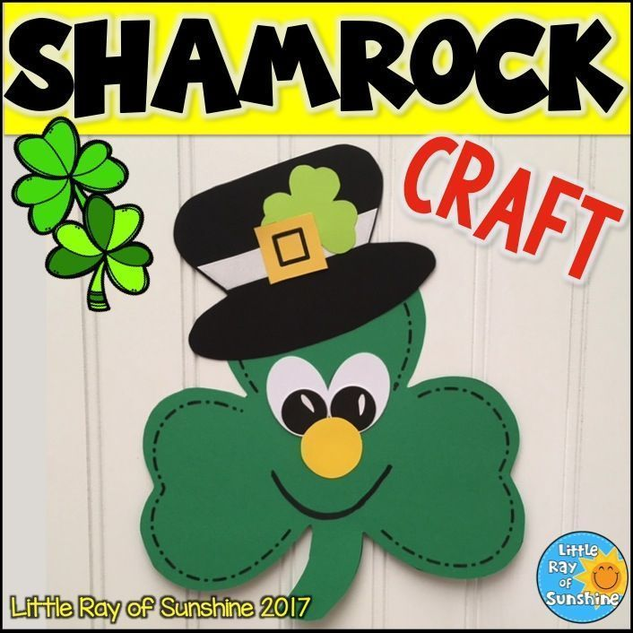 Shamrocks are one of the famous symbols of St. Patrick's Day. This adorable Shamrock Craft will be the perfect addition to your room décor for this time of year! It contains everything you need to make this craft. You can copy the pages onto colored paper or use them as templates to trace the shapes. After assembly, students may draw a mouth with crayon, marker or colored pencil.