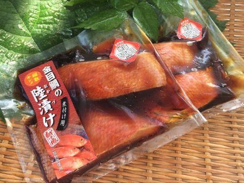 稲取キンメ 金目鯛陸漬け 煮付け用 | 鮮の恵