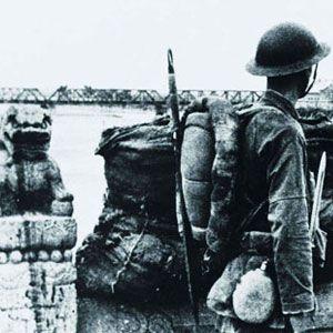 China Commemorates Marco Polo Bridge Incident
