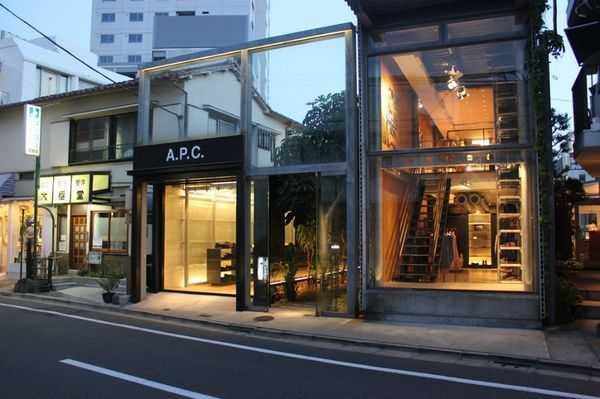 The Shopping Scout Does Daikanyama | The A.P.C. Homme shop, among other stores | FATHOM Tokyo Travel Guides and Travel Blog