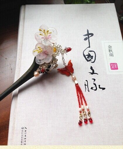 Chinese Hairpin: