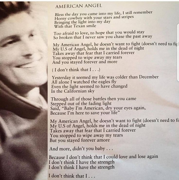 Song written for Kenny lover of George Michael