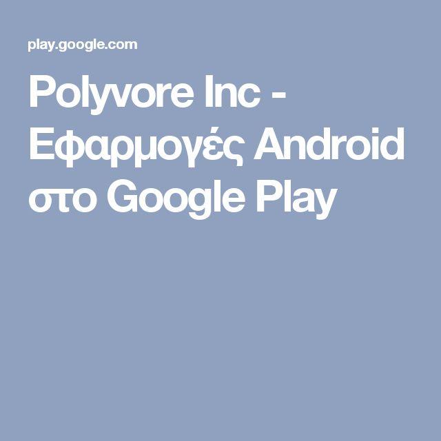 Polyvore Inc - Εφαρμογές Android στο Google Play