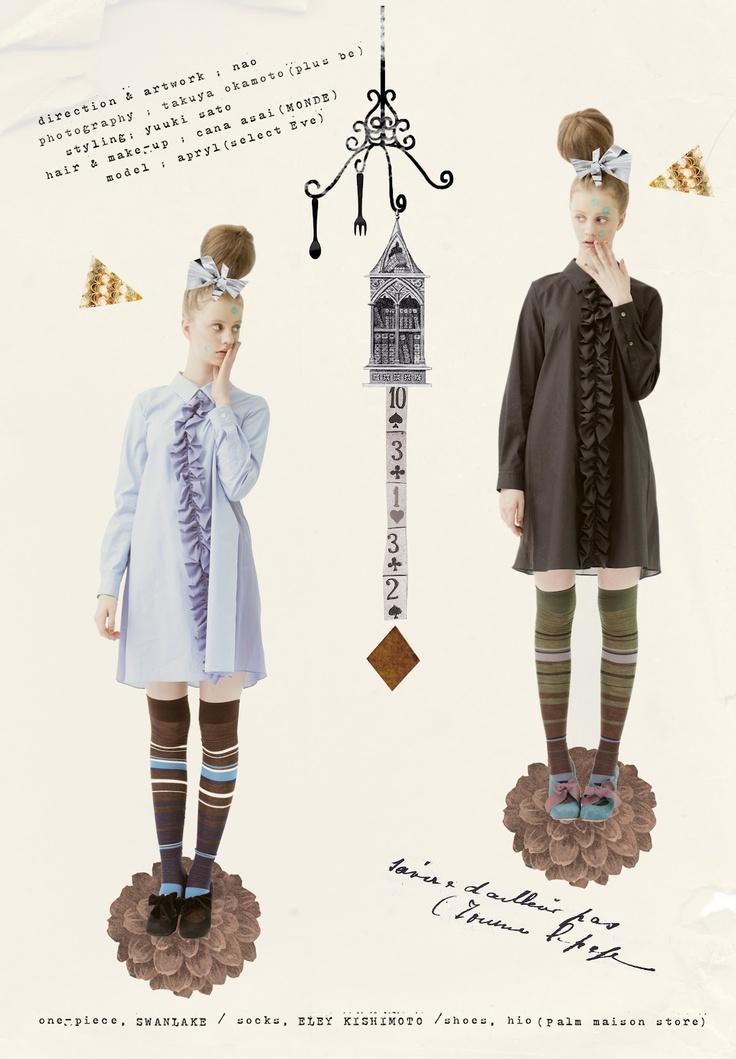 Nao   /   artwork for palm maison magazine