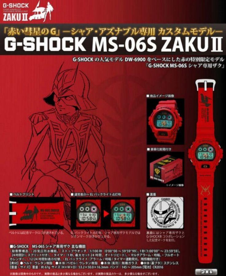 Casio G-Shock X Gundam - Limited Edition RX-78-2 | MS-06S - Freshness Mag