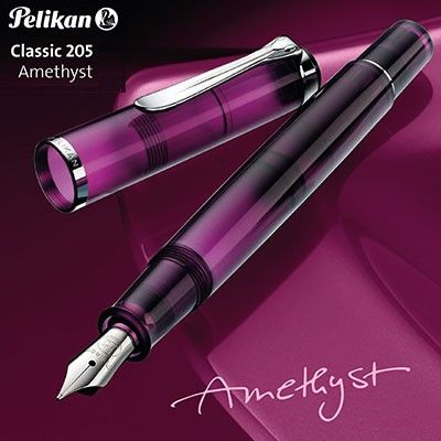 Pelikan M205 Amethyst FountainPen #fountainpen #pelikan #limited #Amethyst